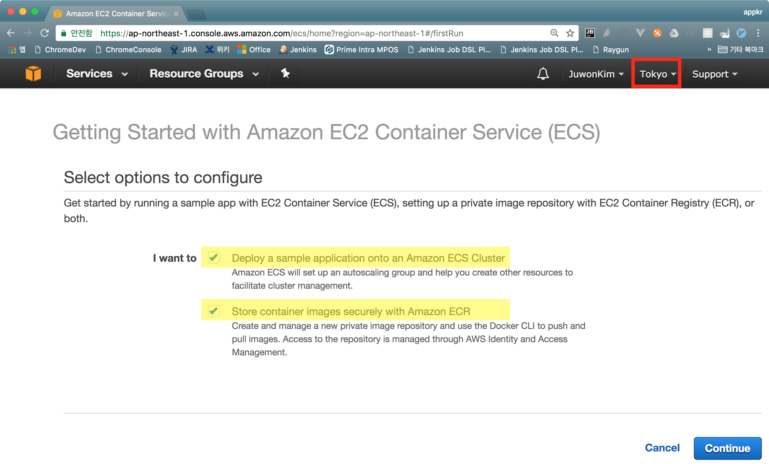 Getting Started with Amazon EC2 Container Service(ECS)