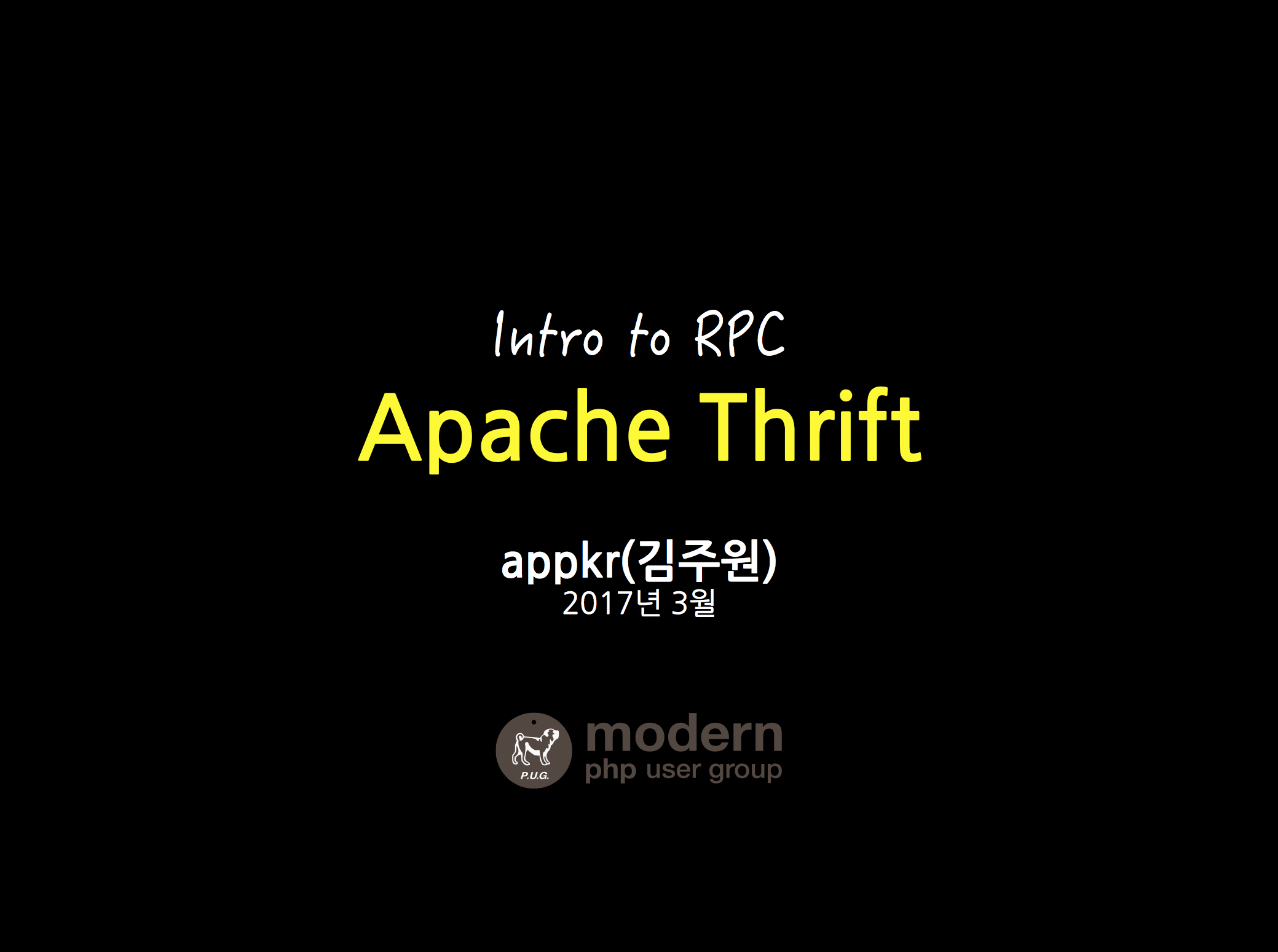 Intro to RPC - Apache Thrift